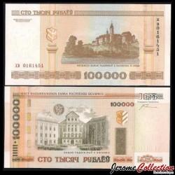 BIÉLORUSSIE - Billet de 100000 Roubles - 2011