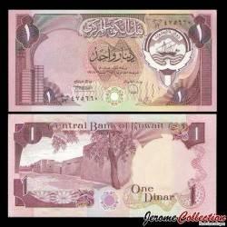 KOWEIT - Billet de 1 Dinar - Centre de télécommunications du Koweït - 1990