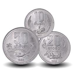 LAOS - SET / LOT de 3 PIECES de 10 20 50 Att - 1980