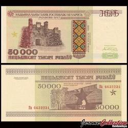 BIÉLORUSSIE - Billet de 50000 Roubles - 1995 P14a