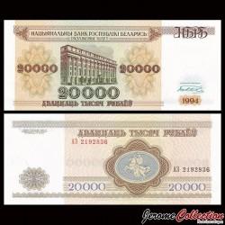 BIÉLORUSSIE - Billet de 20000 Roubles - 1994 P13a