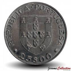 PORTUGAL - PIECE de 25 Escudos - Adhésion a la CEE - 1986