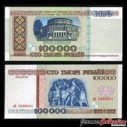 BIÉLORUSSIE - Billet de 100000 Roubles - 1996