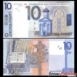 BIÉLORUSSIE - Billet de 10 Roubles - 2009 / 2016 P38a