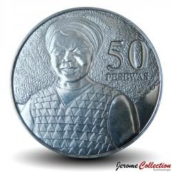 GHANA - PIECE de 50 Pesewas - Jeune Femme - 2007 Km#41