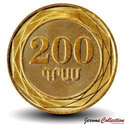 ARMENIE - PIECE de 200 DRAM - Chêne d'Alep - 2014