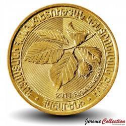 ARMENIE - PIECE de 200 DRAM - Hêtre d'Orient - 2014