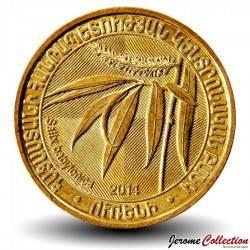ARMENIE - PIECE de 200 DRAM - Saule pleureur - 2014 Km#284