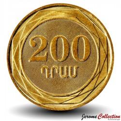 ARMENIE - PIECE de 200 DRAM - Tremble - 2014