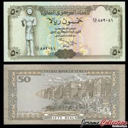 YEMEN - Billet de 50 Rials - Statue de Bronze - 1994