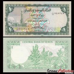 YEMEN - Billet de 50 Rials - Mosquée Ad Dakhiliyah - 1983