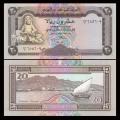 YEMEN - Billet de 20 Rials - Dionysos - 1995 P25a