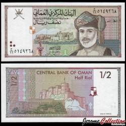OMAN - Billet de ½ Rial - Sultan Qabus ibn Said - 1995