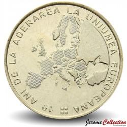 ROUMANIE - PIECE de 50 Bani - Adhésion de la Roumanie à l'Union Européenne - 2017 Km#new