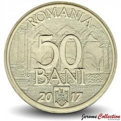 ROUMANIE - PIECE de 50 Bani - Adhésion de la Roumanie à l'Union Européenne - 2017
