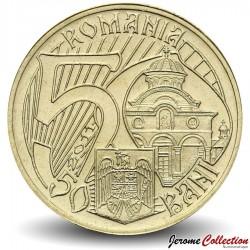ROUMANIE - PIECE de 50 Bani - Intronisation de Mircea Ier de Valachie - 2011
