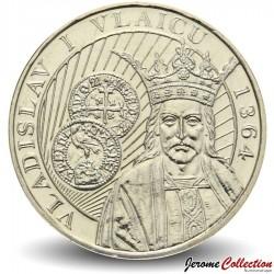 ROUMANIE - PIECE de 50 Bani - Vladislav Ier de Valachie - 2014 Schön#346