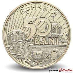 ROUMANIE - PIECE de 50 Bani - Vladislav Ier de Valachie - 2014