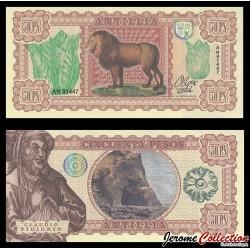 ANTILLIA - Billet de 50 PESOS - 2017 - LION - Claude Ptolémée 0050