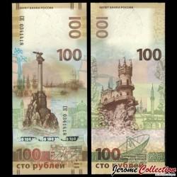 RUSSIE - Billet de 100 Roubles - Réunification de la Crimée avec la Russie - 2015 P275b - CK