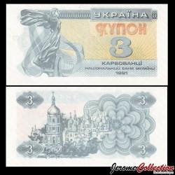 UKRAINE - Billet de 3 Karbovanets - 1991 P82b