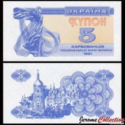 UKRAINE - Billet de 5 Karbovanets - 1991 P83b