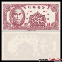 CHINE - HAINAN BANK - BILLET de 2 Fen - Dr. Sun Yat-sen - 1949 Ps1452
