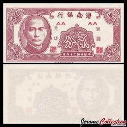 CHINE - HAINAN BANK - BILLET de 2 Fen - Dr. Sun Yat-sen - 1949 Ps1452
