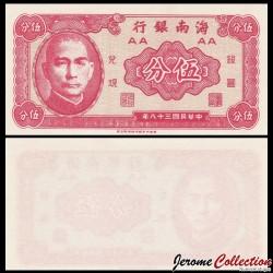 CHINE - HAINAN BANK - BILLET de 5 Fen - Dr. Sun Yat-sen - 1949 Ps1453