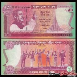 BANGLADESH - Billet de 40 Taka - 40ème anniversaire de l'indépendance - 2011