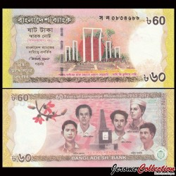 BANGLADESH - Billet de 60 Taka - 60 ans de mouvement linguistique 1952-2012