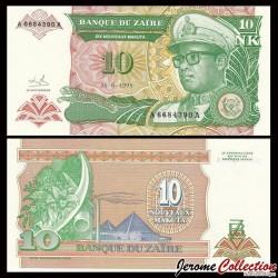 ZAIRE - Billet de 10 Nouveaux Makuta - 24.6.1993