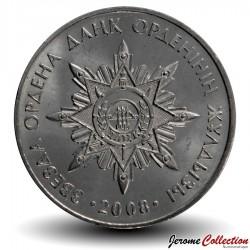KAZAKHSTAN - PIECE de 50 Tenge - Etoile de l'ordre de Dank - 2008