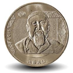KAZAKHSTAN - PIECE de 50 Tenge - Abai Kunanbaev - 2015